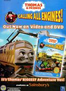 CallingAllEngines!advertisement