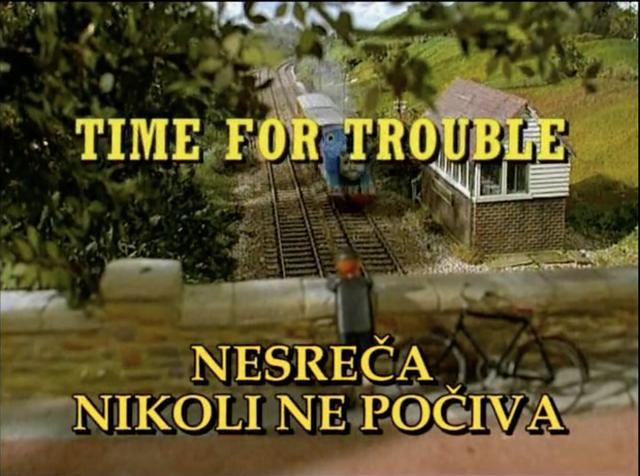 File:TimeForTroubleSlovenianTitleCard.PNG