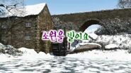MerryWinterWishKoreanTitleCard