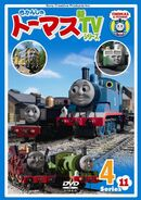 ThomastheTankEngineSeries11Vol.4