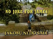NoJokeforJamesSloveniantitlecard