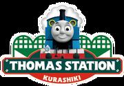 ThomasStation(Kurashiki)logo