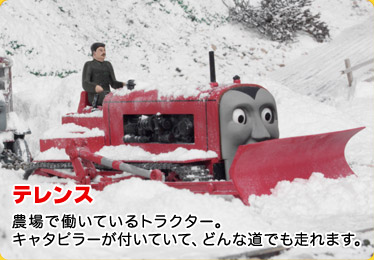 File:TerenceJapanese.jpg