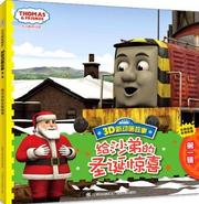 ChristmasSurpriseforSalty
