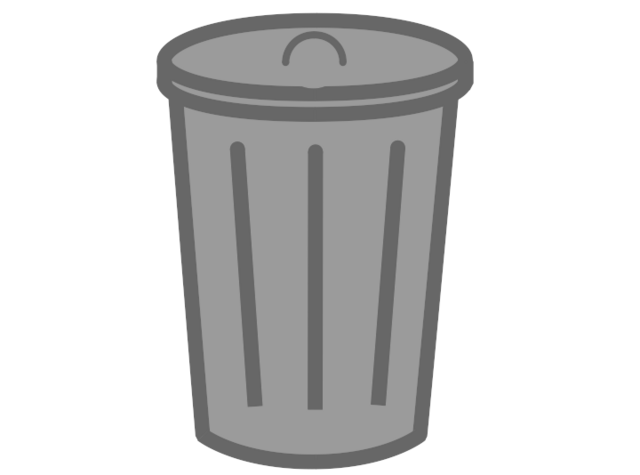 File:Trash Can Body.png