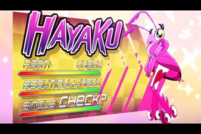 File:Hiyaku.jpg