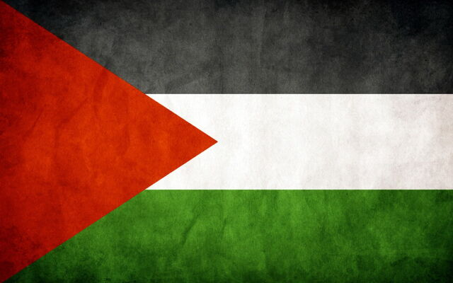 File:1024-Palestine-Grungy-Flag-by-think0.jpg