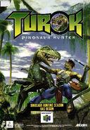 Turok dinosaur hunter promotional art poster 2