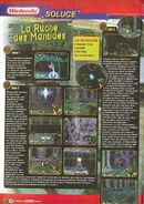 Turok 2 Seeds of Evil - French Magazine (18)