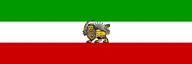 File:IranUnderShah(1907-1979).jpg