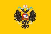 File:RussianEmpire.png