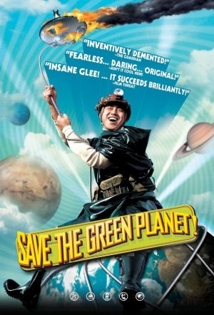 File:Save the green planet.jpg