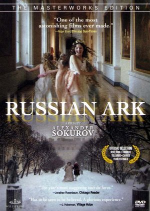 File:Russian ark.jpg