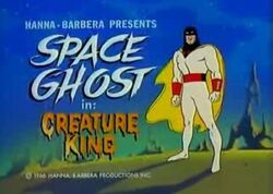 Space Ghost 1x07 001