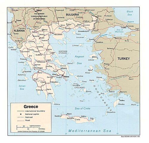File:Greece 1996.jpg