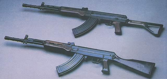 File:Type 81 Rifle.jpg