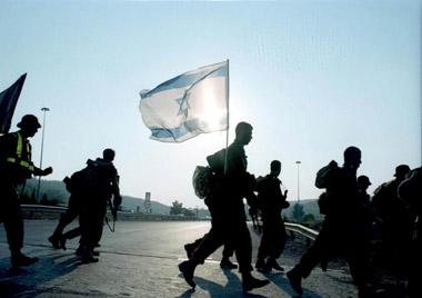 File:IDF basic training.jpg