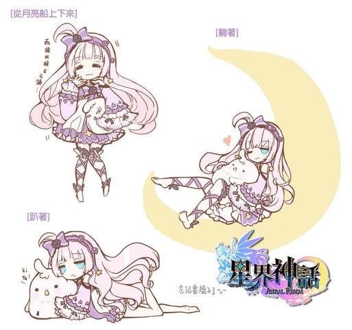 File:Luna Concept 4.JPG