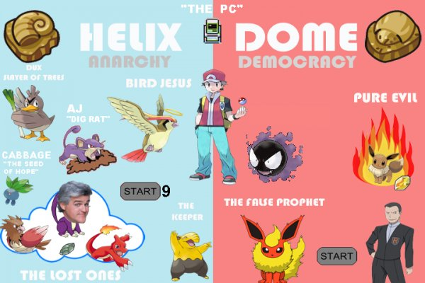 File:4d58f1ce7e074df60cedda7acbaebb83-the-majesty-of-twitch-plays-pokemon.jpg