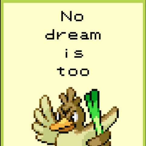 Motivational DUX