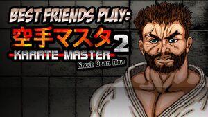 Karate Master 2 Title