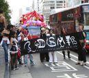 台灣同志運動