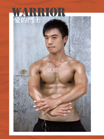 檔案:Goodguy (1).png