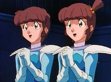 Emi yumi