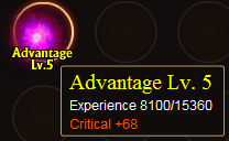 File:Advantage.png