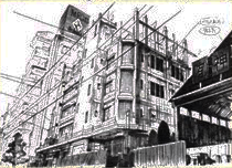 Tập tin:Garan no Dou building.png
