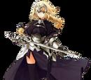 Рулер (Fate/Apocrypha)