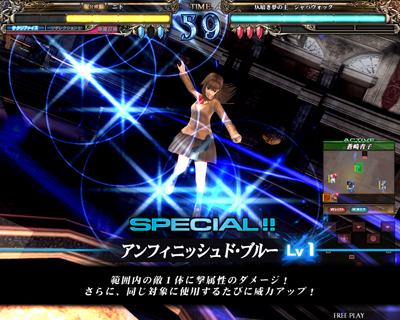 File:Lord of Vermillion Re II Aoko.jpg