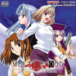 Melty Blood Re-Act Box Cover.jpg