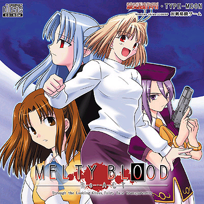 Файл:Melty Blood Re-Act Box Cover.jpg