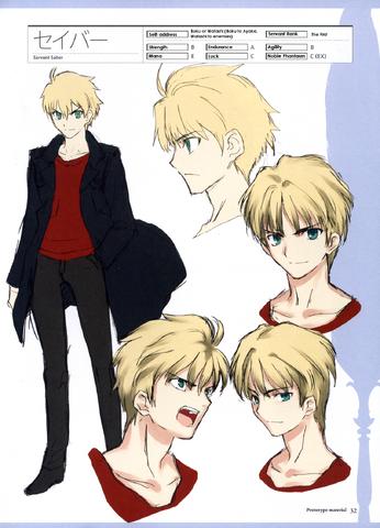 File:Arthur 2.png