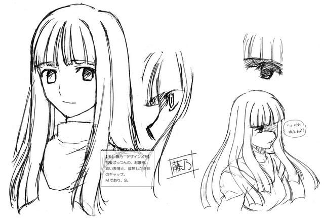 Tập tin:Asagami Fujino sketch.png