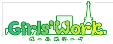 File:Girls work logo.png
