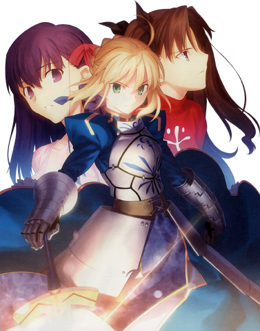 File:Fate stay night realta nua ps2 the best.png
