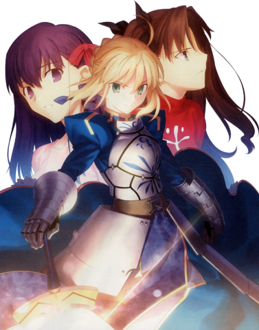 Файл:Fate stay night realta nua ps2 the best.png