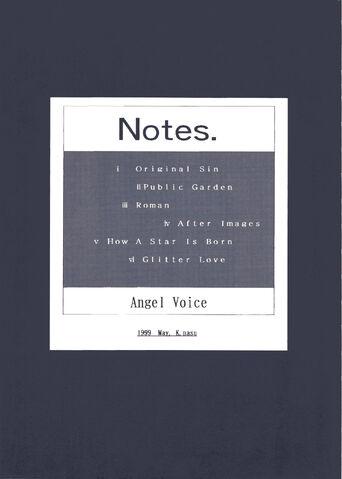 File:Notes.jpg