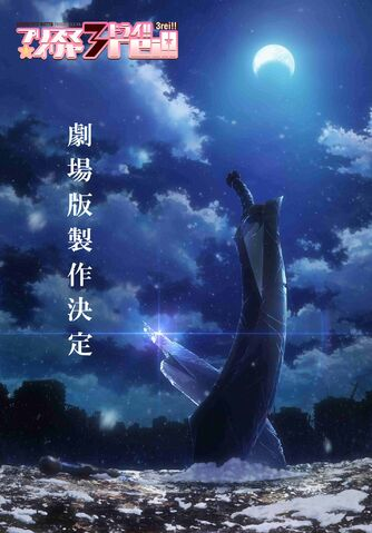 File:Fate kaleid liner PRISMA ILLYA Oath of Snow Visual.jpg