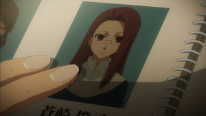 Touko school photo