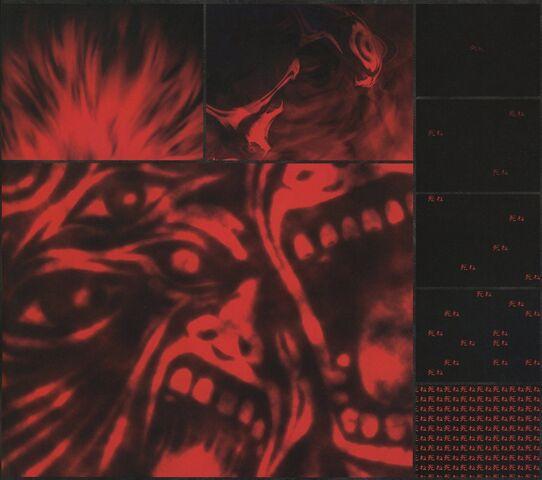 Файл:Evils.jpg