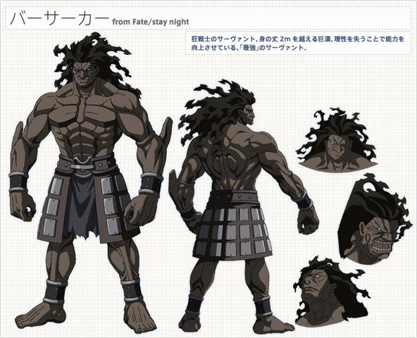 File:Berserker carnival phantasm character sheet.png