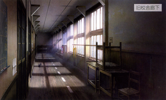 File:Misaki abandoned school 2.png