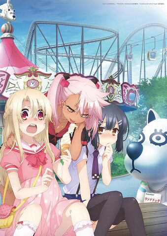 File:Fate kaleid liner PRISMA ILLYA 2wei Herz! Visual 3.jpg