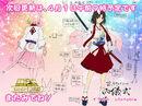 Back Alley Satsuki - Shiki design