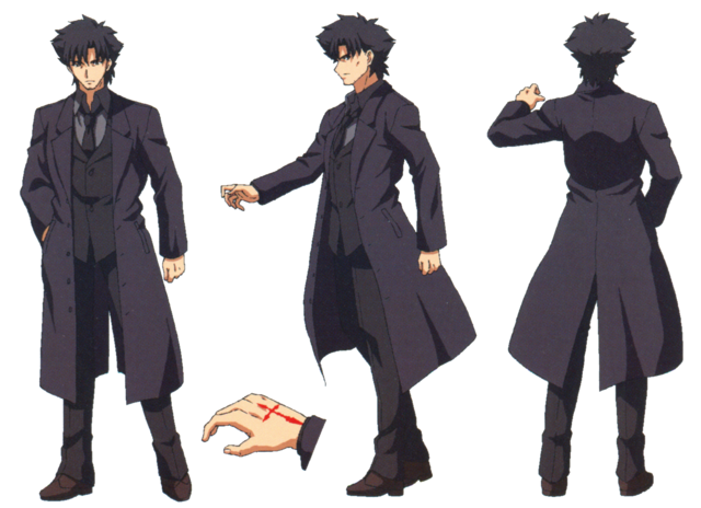 File:Kiritsugu ufotable Fate Zero Character Sheet 1.png