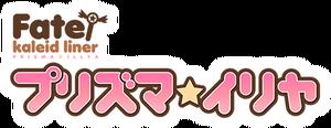 Fatekaleid liner logo.png