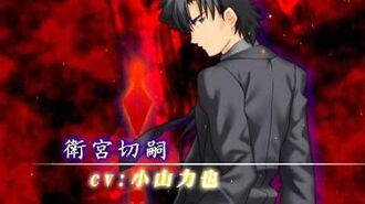 【Sound Drama Fate Zero】デモムービー